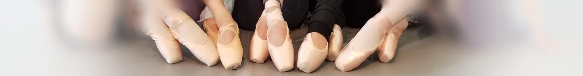Imai Jazz and Ballet Studio